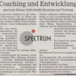 7_WJ_LAKO_ML-spectrum_2008